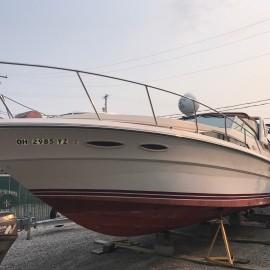 Abandoned Vessel Police Auction – September 2017